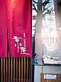 Soba restaurant by titanium22 in Koishikawa, Tokyo.jpg