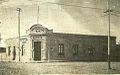 Sociedad Italiana de Rawson, Chubut.jpg