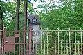 Sommerhaus Waldesfrieden in Vogelsdorf 3.jpg