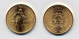 Chervonets - A 1976 remint of a 1923 Soviet Russian golden chervonets (10 roubles)