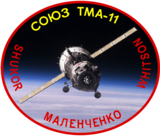 Soyuz TMA-11 Patch.png