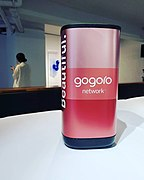 Special edition pink-skinned Gogoro Battery MN G000141 02.jpg
