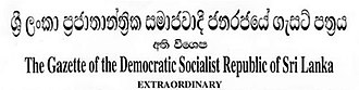 The Sri Lanka Gazette - Header of The Sri Lanka Gazette (Extraordinary)