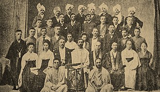 Anagarika Dharmapala - Anagarika Dharmapala (seated-centre) at the Mahabodhi Society Headquarters in Calcutta.