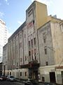 St James Theatre Auckland (back).jpg