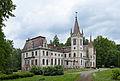 Stameriena manor 2013 02.jpg