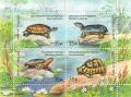 Stamp-russia2017-turtles-block.png
