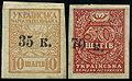 StampDenikin(Mariupol)1919.jpg