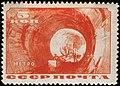 Stamp 1935 496.jpg