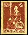 Stamp Georgia 1920 2r.jpg