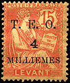 Stamp Syria 1919 4m on Levant.jpg