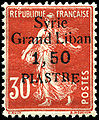 Stamp Syria 1923 1.50pi on 30c.jpg
