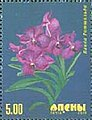 Stamp of Abkhazia - 2000 - Colnect 1004761 - Orchid.jpeg