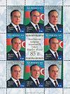 Stamp of Azerbaijan 825-826a.jpg