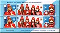 Stamp of Belarus - 2018 - Colnect 793623 - Belarusian Medalists at the 2018 Winter Olympic Games.jpeg