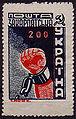 Stamp of Carpatho-Ukraine Michel80.jpg