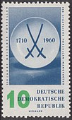 Stamp of Germany (DDR) 1960 MiNr 775.JPG