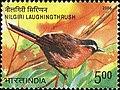 Stamp of India - 2006 - Colnect 158987 - Nilgiri Laughingthrush Trochalopteron cachinnans.jpeg