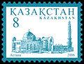 Stamp of Kazakhstan 556.jpg