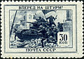 Stamp of USSR 0968.jpg
