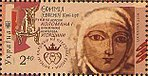 Stamp of Ukraine s1503.jpg