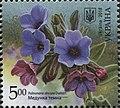 Stamp of Ukraine s1656.jpg