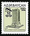 Stamps of Azerbaijan, 2006-734.jpg