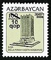 Stamps of Azerbaijan, 2006-734.jpg