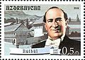 Stamps of Azerbaijan, 2014-1188.jpg