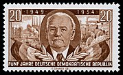 Stamps of Germany (DDR) 1954, MiNr 0443.jpg