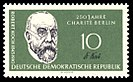 Stamps of Germany (DDR) 1960, MiNr 0796.jpg