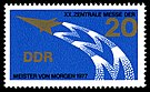 Stamps of Germany (DDR) 1977, MiNr 2269.jpg