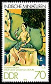 Stamps of Germany (DDR) 1979, MiNr 2421.jpg