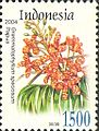 Stamps of Indonesia, 030-04.jpg