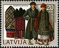 Stamps of Latvia, 2005-28.jpg