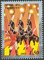 Stamps of Tajikistan, 049-02.jpg