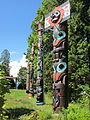Stanley Park totem poles, Vancouver (2013) - 4.JPG