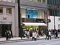 Stationer by KuniakiIGARASHI in Ginza, Tokyo.jpg
