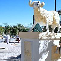 Statue du mouton, Wilaya de Djelfa (Algérie).jpg