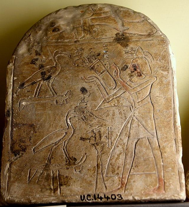 Thoth - Wikiwand