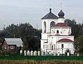 Strelkovo.jpg