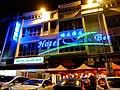 Suan Bee Hotel.jpg