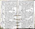 Subačiaus RKB 1832-1838 krikšto metrikų knyga 061.jpg