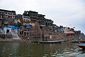 Submerged and tilted Matri-rin Temple,Varanasi.jpg