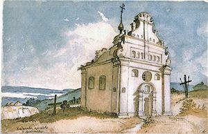 Subotiv - Image: Subotiv church of Bohdan Khmelnytsky