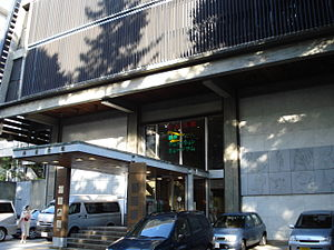 Suginami animation musium.JPG