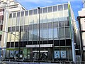 Sumitomo Mitsui Banking Corporation Kanazawa-Hakkei Branch.jpg