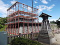 Sunpu castle Hitsujisaruyagura under restoration.JPG