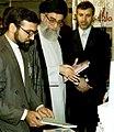 Supreme Leader of Iran - visit Eleventh Tehran International Book Fair (7) (Cropped).jpg