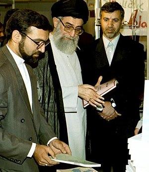 Ata'ollah Mohajerani -  Mohajerani (first from right) as Minister of Culture with Ali Khamenei in Tehran International Book Fair, 26 May 1998.